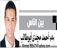 التشكيك فى وعى المصريين