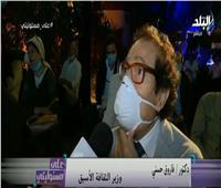 إطلاق الدورة الثانية لمسابقة «فاروق حسني للثقافة والفنون».. فيديو