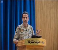قوات التحالف العربي باليمن ترحب بإعلان نتائج اتفاق تبادل الأسرى