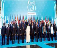 تحت شعار «اغتنام فرص القرن الـ21 للجميع» الملك سلمان يرأسقمة العشرين