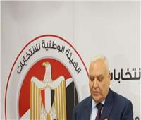 مجلس النواب 2020| ننشر قائمة «نداء مصر» قطاع غرب الدلتا