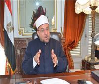 وزير الأوقاف: الإبلاغ عن المخربين ودعاة الهدم واجب وطني