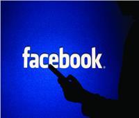 رسالة هامة من «فيسبوك» لشركة «أبل» .. تعرف عليها