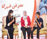 وزيرة الهجرة تعقد حوارًا مع نماذج ناجحة من شباب وفتيات المنيا