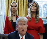 صور| نساء حول ترامب.. احتيال وتحرش وغيرة بلا حدود