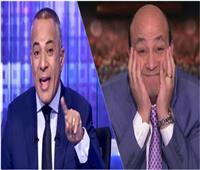 بالفيديو| أهلي وزمالك «التوك شو».. أحمد موسى في مواجهة عمرو أديب