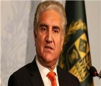 وزير خارجية باكستان يدعو القادة الأفغان إلى إتمام عملية المصالحة الأفغانية