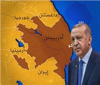 «تحذير» ثم «اتهام».. التدخل التركي في صراع أذربيجان يشعل غضب أرمينيا