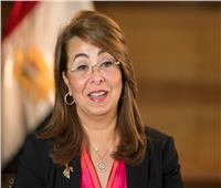 «غاده والي» تهنئ مصر لاستضافة «منظمة تنمية المرأة»