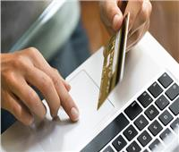 8 معلومات عن «منظومة الدفع والتحصيل الإلكتروني»