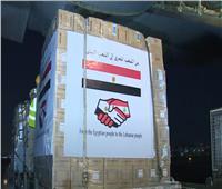 خاص| تيار المستقبل: الدعم المصري للبنان لم يتوقف منذ انفجار المرفأ