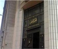 السجن 15 عاما لعامل بتهمة حيازة سلاح ناري بقصر النيل