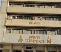 ننشر قرارات الجمعية العمومية لمحكمة شمال القاهرة بالعباسية