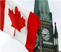كندا تعرب عن خيبة أملها إزاء استقالة رئيس الوزراء اللبناني المكلف