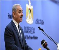 رئيس الوزراء الفلسطيني ينعى الأمير صباح الأحمد الجابر