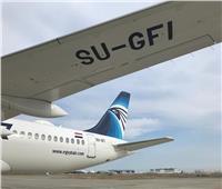 صور.. «مصر للطيران» تنتهى من تسلم صفقة A220-300