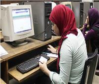 فتح موقع التنسيق الإلكتروني لطلاب الشهادات الفنية