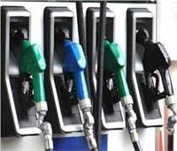 مصدر يكشف موعد انعقاد لجنة التسعير التلقائي للمنتجات البترولية