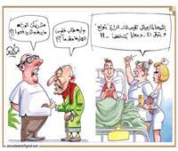 اضحك مع عمرو فهمي | كاريكاتير الأخبار ٣٠ سبتمبر