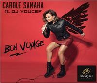 كارول سماحة تحتفل بوصول أغنيتها bonvoyage للمليون الـ 6