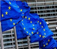 الخارجية تستضيف سفراء دول الاتحاد الأوروبي المعتمدين