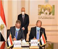 رئيس العربية للتصنيع: تفعيل خطوات التحول للاقتصاد بالدول الأفريقية