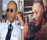 بعد براءة محمد رمضان..تعرف على وقائع قضية الطيار