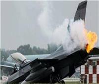 تحطم مقاتلة «إف-35» أمريكية بعد اصطدامها بطائرة للتزود بالوقود
