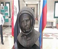 تمثال رائد الفضاء الروسي جاجارين بداية لاستئناف فعاليات «عام مصر – روسيا»
