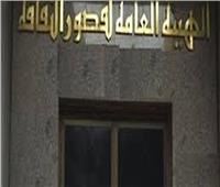 «ثقافة الإسكندرية» تناقش كتابة السيناريو الإذاعي والتليفزيوني