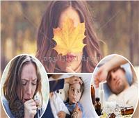 الخريف وكورونا «دونت ميكس»| أطباء يكشفون أبرز أمراض الموسم وطرق العلاج