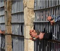 اليمن: مقتل 200 مختطف وأسير في سجون الحوثي