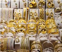 سعر الذهب عيار 21 يتراجع 37 جنيها خلال شهر سبتمبر