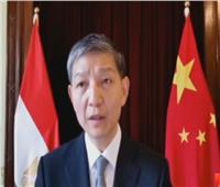 سفير الصين بالقاهرة: إفريقيا أول المستفيدين من اللقاحات الصينية لكورونا