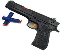 سرقة 9 آلاف جنيه بـ«مسدس لعبة» في حلوان
