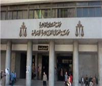 ننشر دوائر التعويضات بمحكمة شمال القاهرة في العام القضائي الجديد