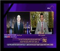 الخارجية الأمريكية: مصر لعبت دورا مهما للحفاظ على استقرار ليبيا