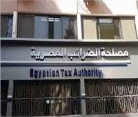 اليوم..«الضرائب» ورؤساء كبرى الشركات يعلنون تطبيق الفاتورة الإلكترونية