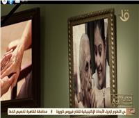 اليوم العالمي للمسنين..عددهم 6.5 ملايين في مصر