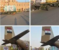 يالفيديو| مصر تواصل إرسال عدد من خطوط إنتاج الخبز الميدانية للأشقاء في السودان
