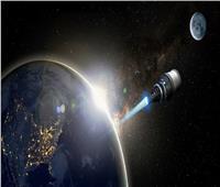 شاهد  الجيش الأمريكي يستعد لغزو الفضاء بصواريخ نووية