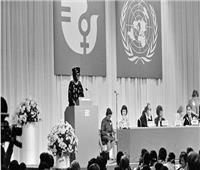 لماذا يتم الاحتفال بالمؤتمر العالمي للمرأة؟