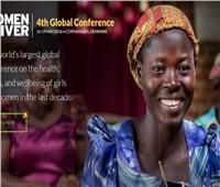 في الذكرى الـ 25 للمؤتمر الرابع للمرأة.. هن الأكثر تأثيرا في الخارج