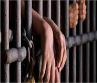 حبس متهم بالاستيلاء على 16 مليون جنيه من المواطنين
