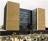 السعودية.. مركز الملك عبد الله يدعم 60 مشروعًا حواريًا بـ15 دولة