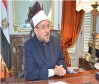 «الأوقاف» تفتتح 27 مسجداً في 9 محافظات.. غداً