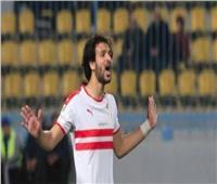 محمود علاء يتقدم للزمالك بالهدف الأول أمام المصري