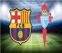 بث مباشر| مباراة برشلونة وسيلتا فيجو في الدوري الإسباني