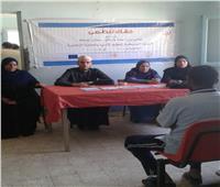 ختام أعمال الحملة التنشيطية لخدمات تنظيم الأسرة بسوهاج