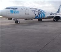 تجديد اعتماد معامل المعايرة بمصر للطيران للصيانة من «ANAB»